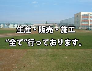 natural_grass