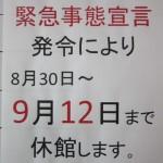 IMG_0057 (1)